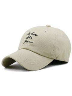Fun Letter Embroidery Adjustable Hunting Hat - Light Khaki