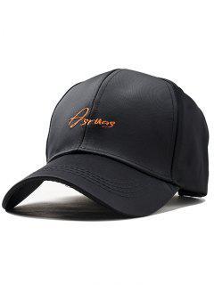 Letter Embroidery Fully Adjustable Snapback Hat - Black