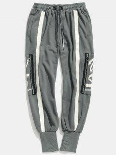 Side Zipper Pocket Stripes Harem Pants - Gray L