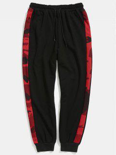 Side Camouflage Stripe Jogger Pants - Black M