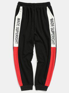 Side Stripe Letter Print Contrast Jogger Pants - Black L