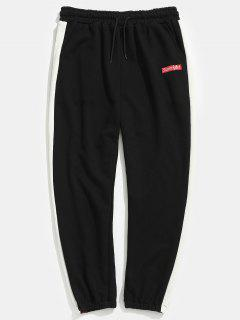 Embroidery Letter Side Striped Jogger Pants - Black M