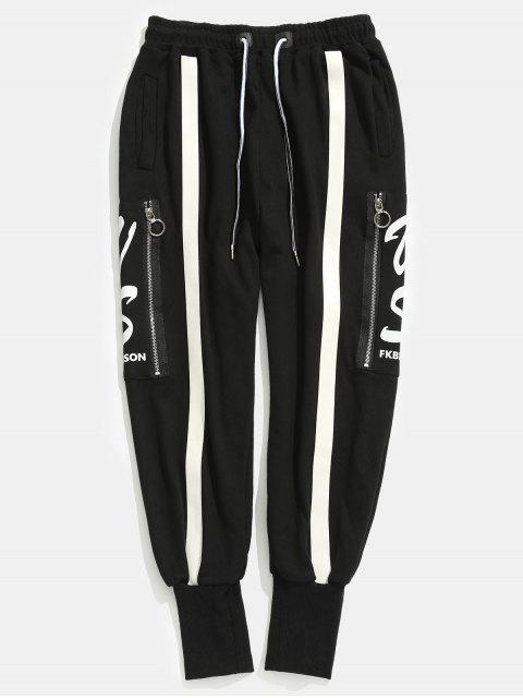 Seitliche Reißverschlusstasche Stripes Pluderhosen - Schwarz L Mobile