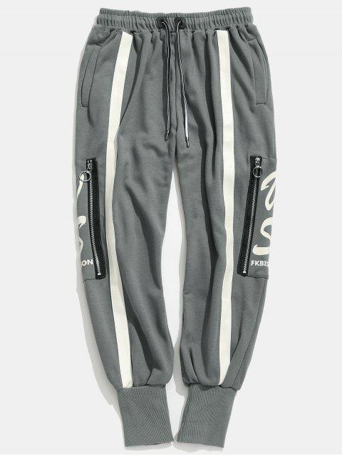 trendy Side Zipper Pocket Stripes Harem Pants - GRAY S Mobile