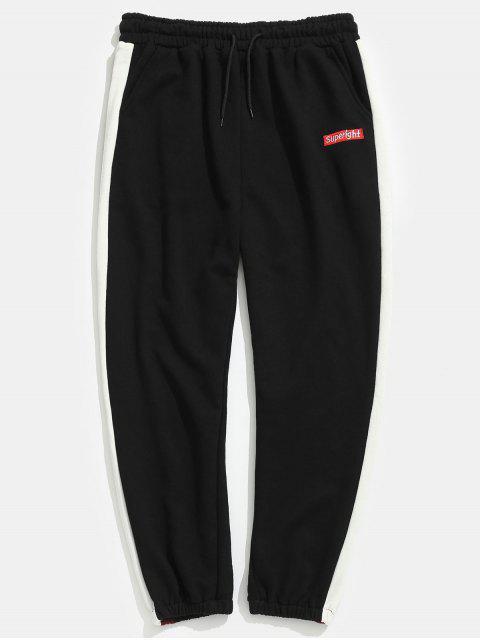 Pantalones de jogging de rayas laterales bordados con letras - Negro 2XL Mobile