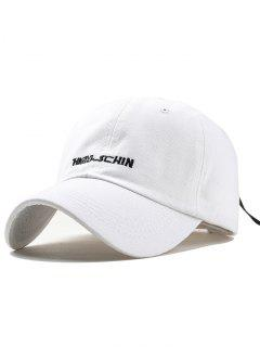 Outdoor Letter Embroidery Hunting Hat - White