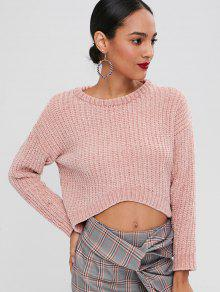 Chunky Knit High Low Sweater - زهري