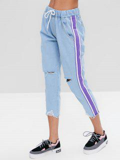 Distressed Side Stripe Denim Joggers Jeans - Light Blue L
