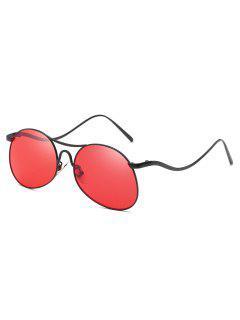 Anti Fatigue Flat Lens Bent Legs Sunglasses - Red
