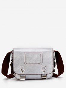حقيبة كروس كاجوال من الجلد الصناعي - فضة