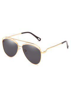 Gafas De Sol De Gran Tamaño Con Marco Anti-fatiga - Negro