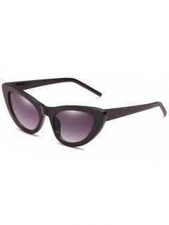 Stylish Flat Lens Thin Catty Sunglasses - Black