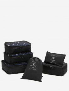 طقم حقيبة سفر من ست قطع - أسود