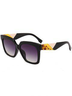 Anti Fatigue Full Frame Square Sunglasses - Black