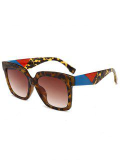 Anti Fatigue Full Frame Square Sunglasses - Leopard
