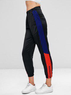 Zippered Contrasting Jogger Pants - Black M