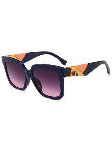 مكافحة التعب الإطار الكامل مربع النظارات الشمسية - ازرق غامق