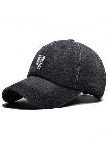 تحت التطريز قبعة Snapback - أسود