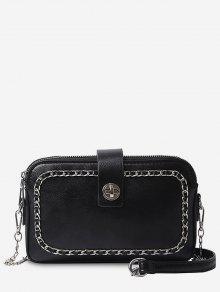 سلسلة الحد الأدنى الترفيهية التسوق حقيبة الرافعة - أسود