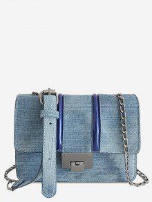 حقيبة سلسلة معدنية أنيقة من الدنيم - أزرق فاتح أفقي