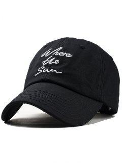 Sombrero Del Camionero Del Bordado De Las Letras Impresas - Negro