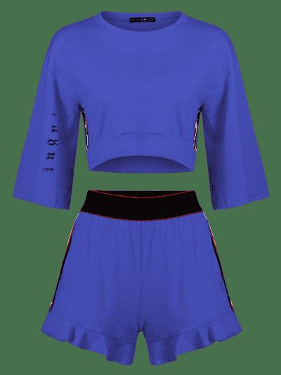 Side Stripe Sporty Top Shorts Sweat Suit, Blue