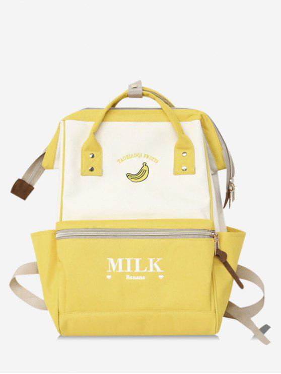 women's Portable Outdoor Functional Contrasting Color School Backpack - YELLOW