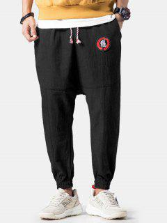 Embroidery Applique Flatlock Seams Jogger Pants - Black M