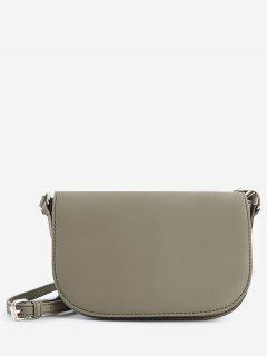 Leisure Minimalist Flapped Double Straps Sling Bag - Camouflage Green