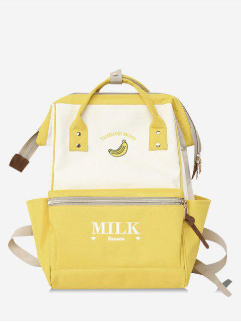 women's Portable Outdoor Functional Contrasting Color School Backpack - YELLOW  Mobile
