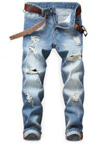 جينز بسحاب ممزق - الدينيم الأزرق الداكن 40