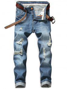جينز ملائم ممزق - الدينيم الأزرق الداكن 40