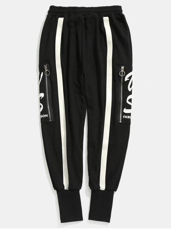 Pantaloni Harem A Strisce Con Tasca E Zip Laterale - Nero L