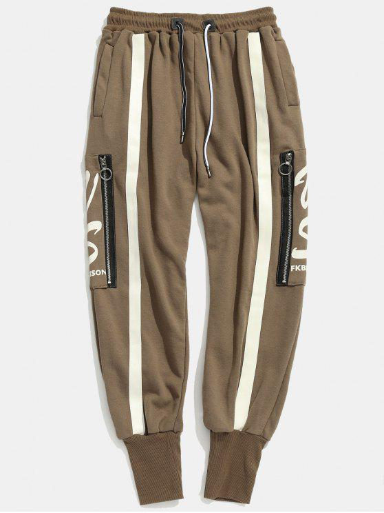 shop Side Zipper Pocket Stripes Harem Pants - COFFEE 2XL