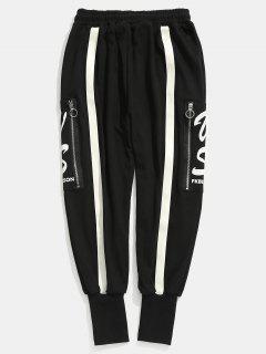 Side Zipper Pocket Stripes Harem Pants - Black S