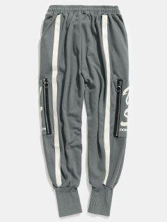 Side Zipper Pocket Stripes Harem Pants - Gray L
