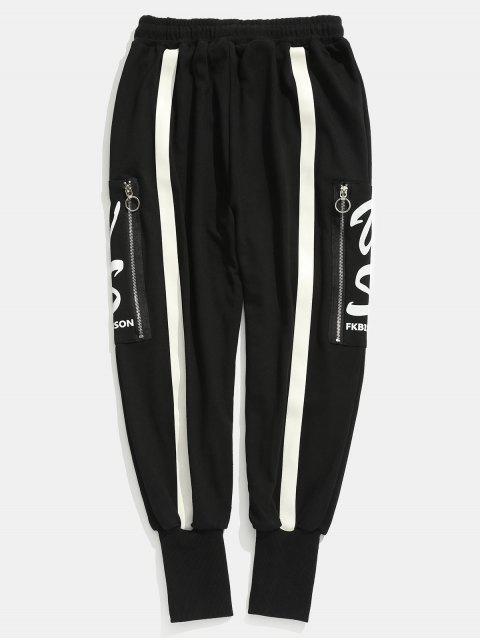 shop Side Zipper Pocket Stripes Harem Pants - BLACK L Mobile
