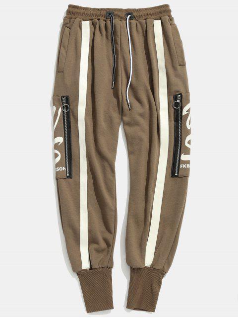 shop Side Zipper Pocket Stripes Harem Pants - COFFEE 2XL Mobile