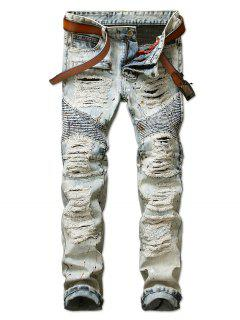 Destroyed Paint Splatter Print Biker Jeans - Azure 32