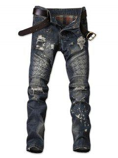 Paint Splatter Print Distressed Tapered Fit Jeans - Denim Dark Blue 34