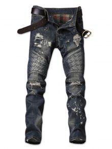 جينز بضربات باهتة - الدينيم الأزرق الداكن 34