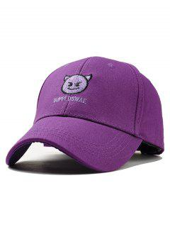 Naughty Devil Embroidery Graphic Hat - Purple