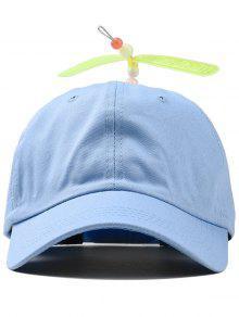 13b8f08137caf Propeller Dragonfly Novelty Baseball Hat  Propeller Dragonfly Novelty  Baseball Hat ...
