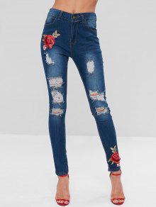 جينز بنمط ممزق - الدينيم الأزرق الداكن M