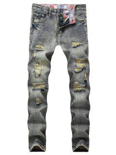 Light Wash Zip Fly Destroyed Jeans - Carbon Gray 40