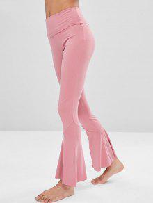 سروال مخصر عالي ياقة مخصر - البطيخ الوردي L