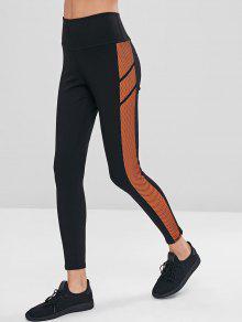 فيشنيت لون بلوك لباس رياضي - أسود L