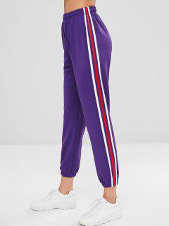 Side Striped Jogger Pants - Violet S