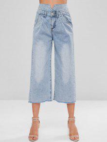 جينز بنمط باهت - ازرق Xl