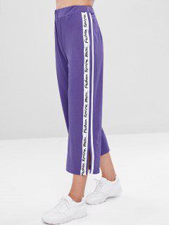 Side Slit Striped Patched Pants - Purple L